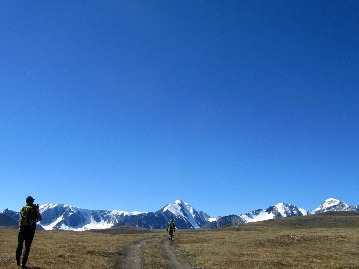 Altai Tavan Bogd Base Camp Trekking Tour